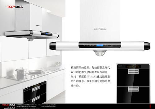Kitchen Electrical Appliances : Electric Kitchen Appliances : Electrical Kitchen Appliances Product