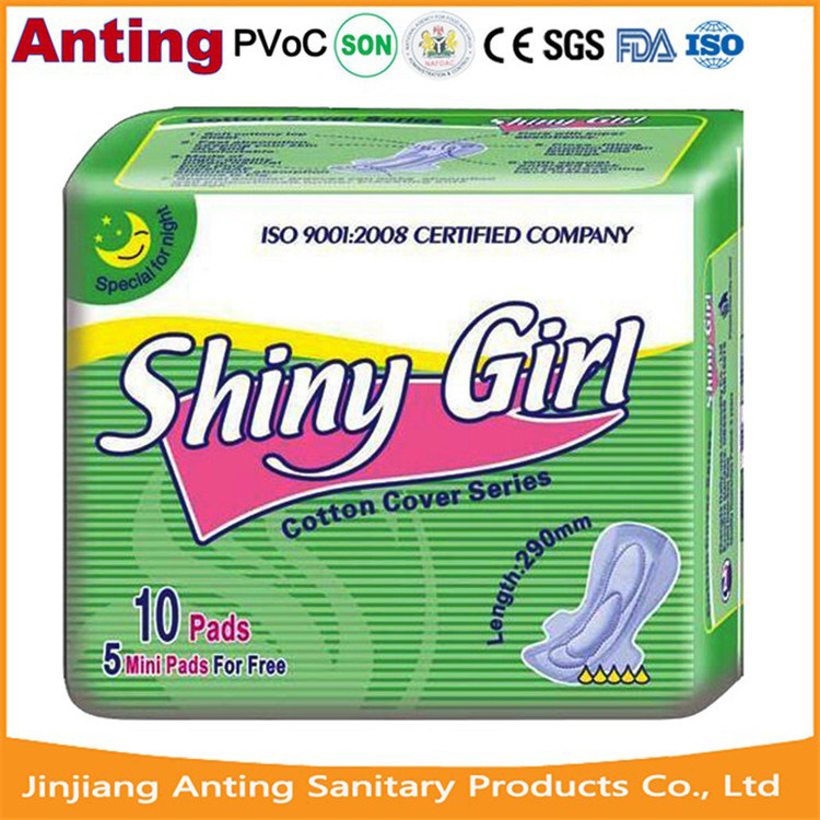 Anion Shiny Girl Ultra Thin Sanitary Napkin/Pad