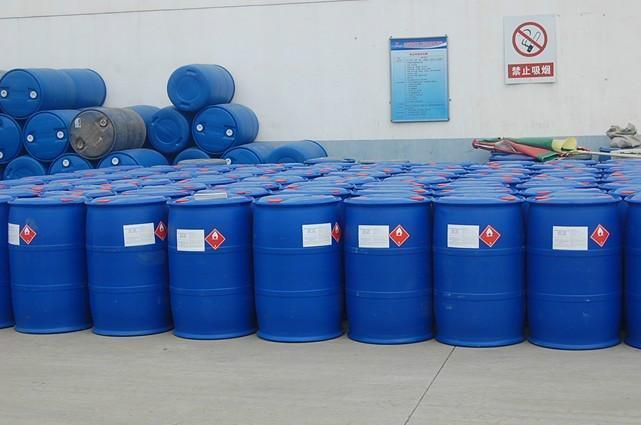 Methyl Hydrazine / MMH with best price