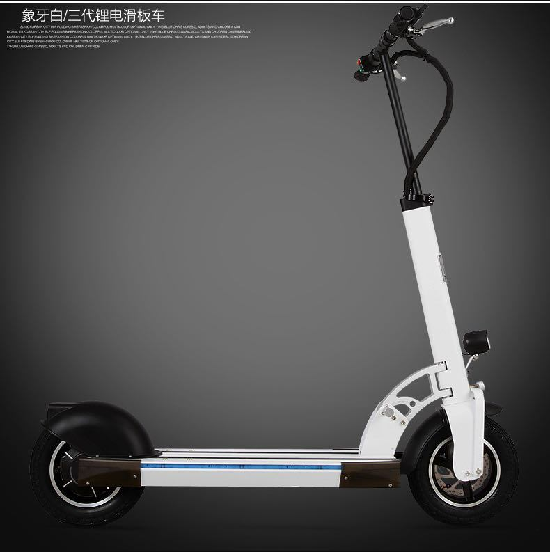 2017 Newest E-Scooter Two Wheels Smart Unicycle Electric Kick Scooter