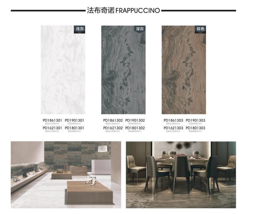 Top Quality Full Body Porcelain Floor with Saso