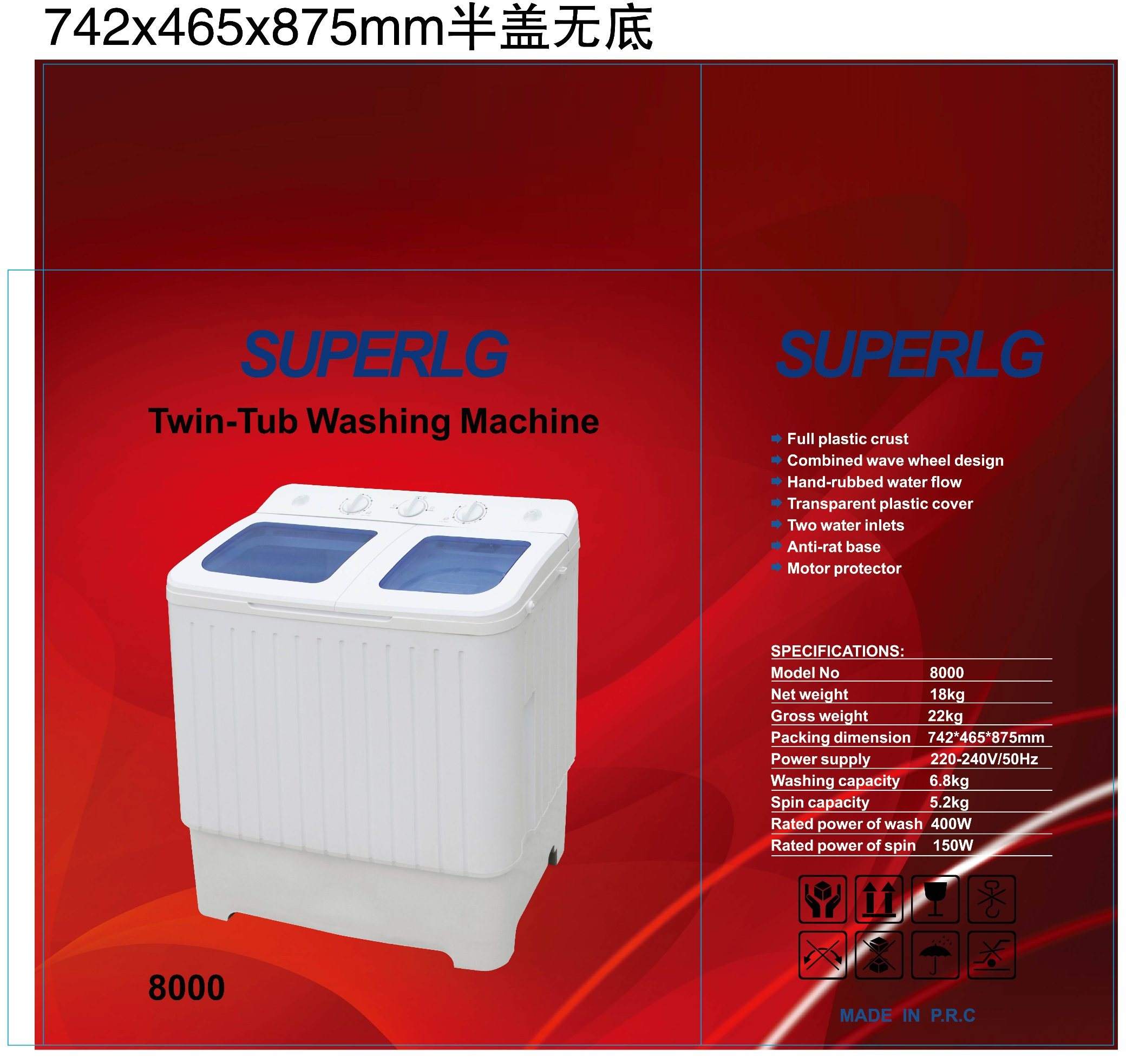 Xpb70-107sb Twin Tub Low Price Popular Washing Machine