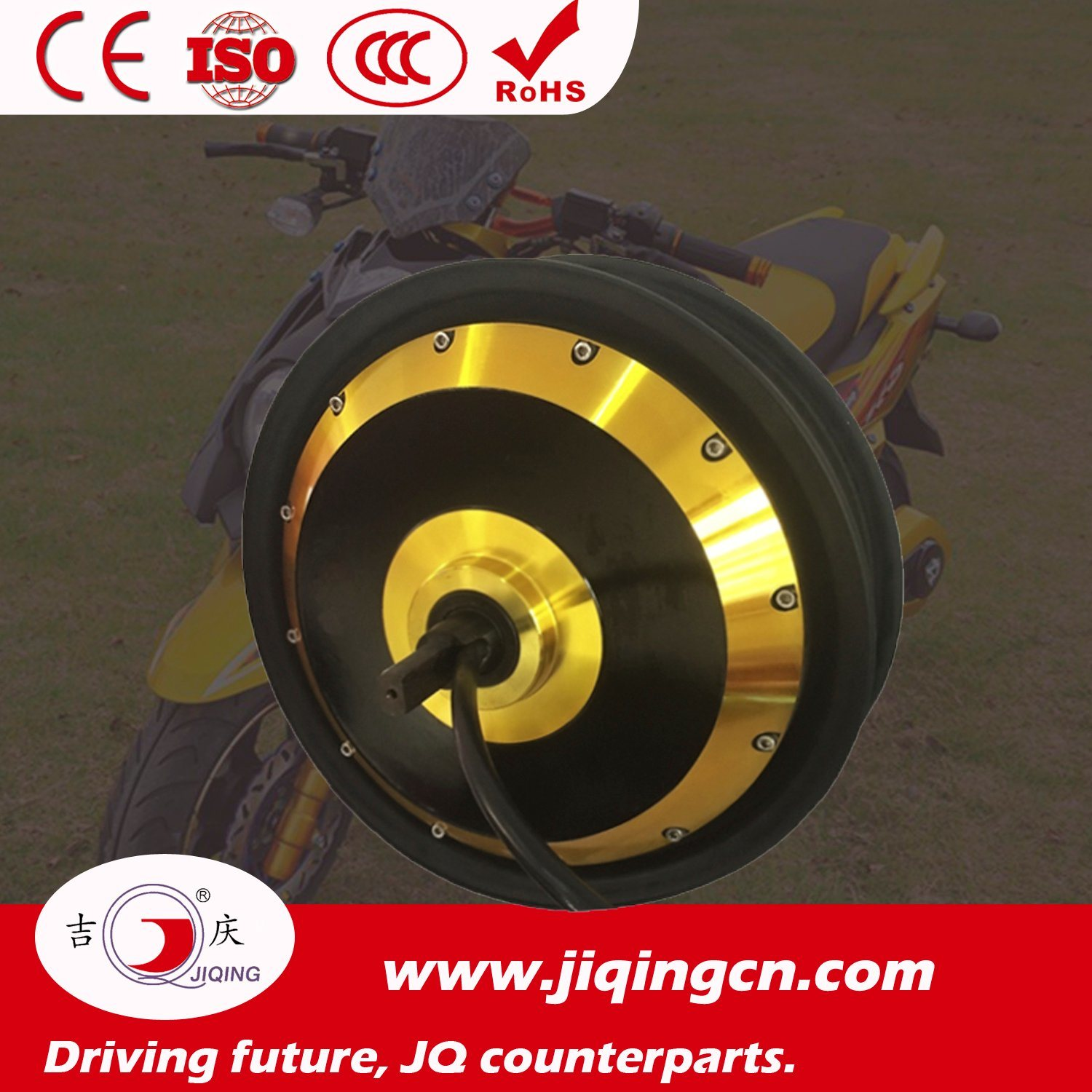 Max Speed 80km/H Hub Motor with ISO