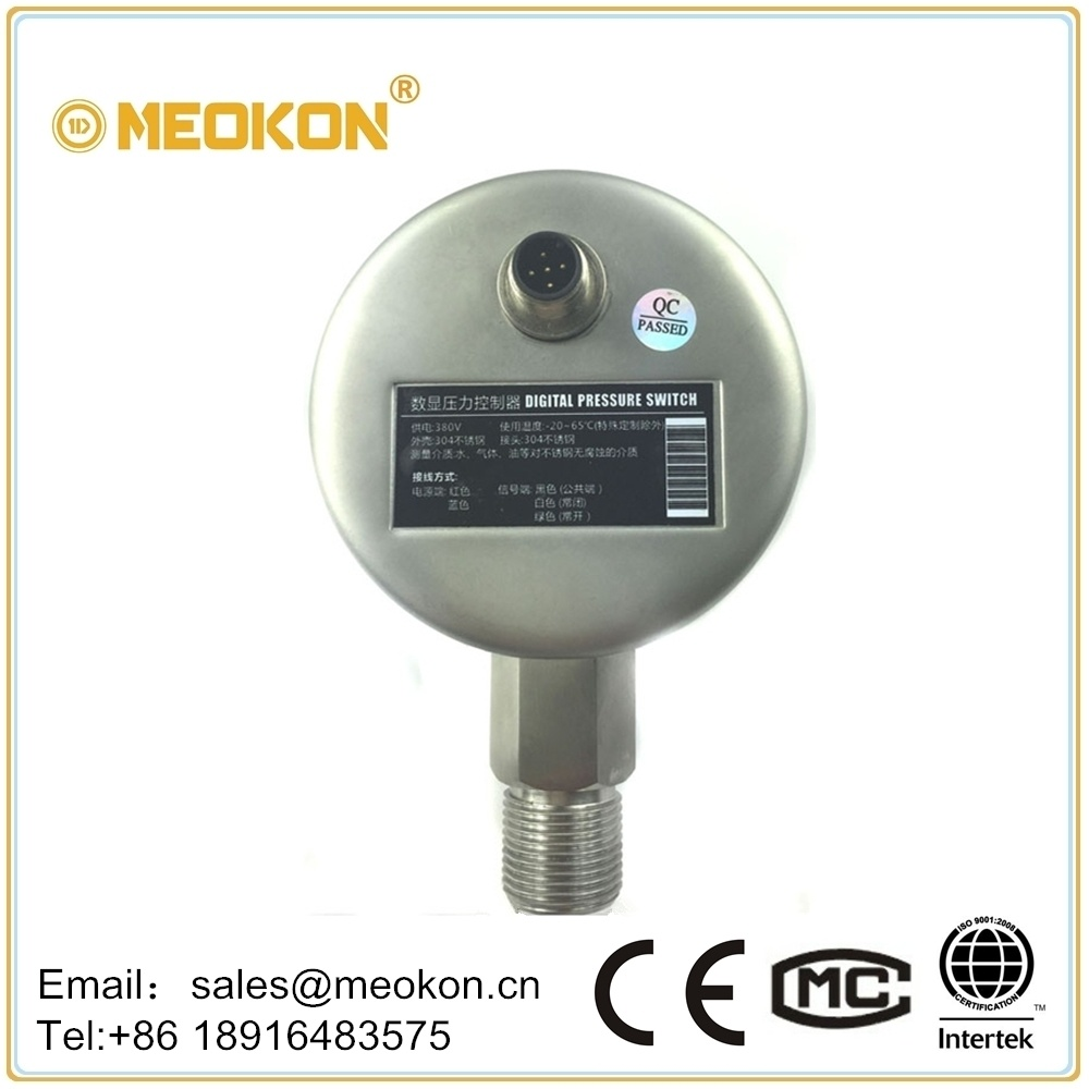 MD-S825E High Precision Intelligent Digital Electric Contact Pressure Switch