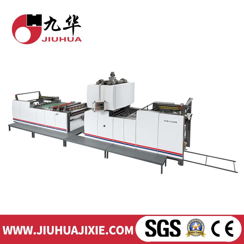 Automatic Drying-Type Water-Based Film Laminating Machine (JIUHUA)