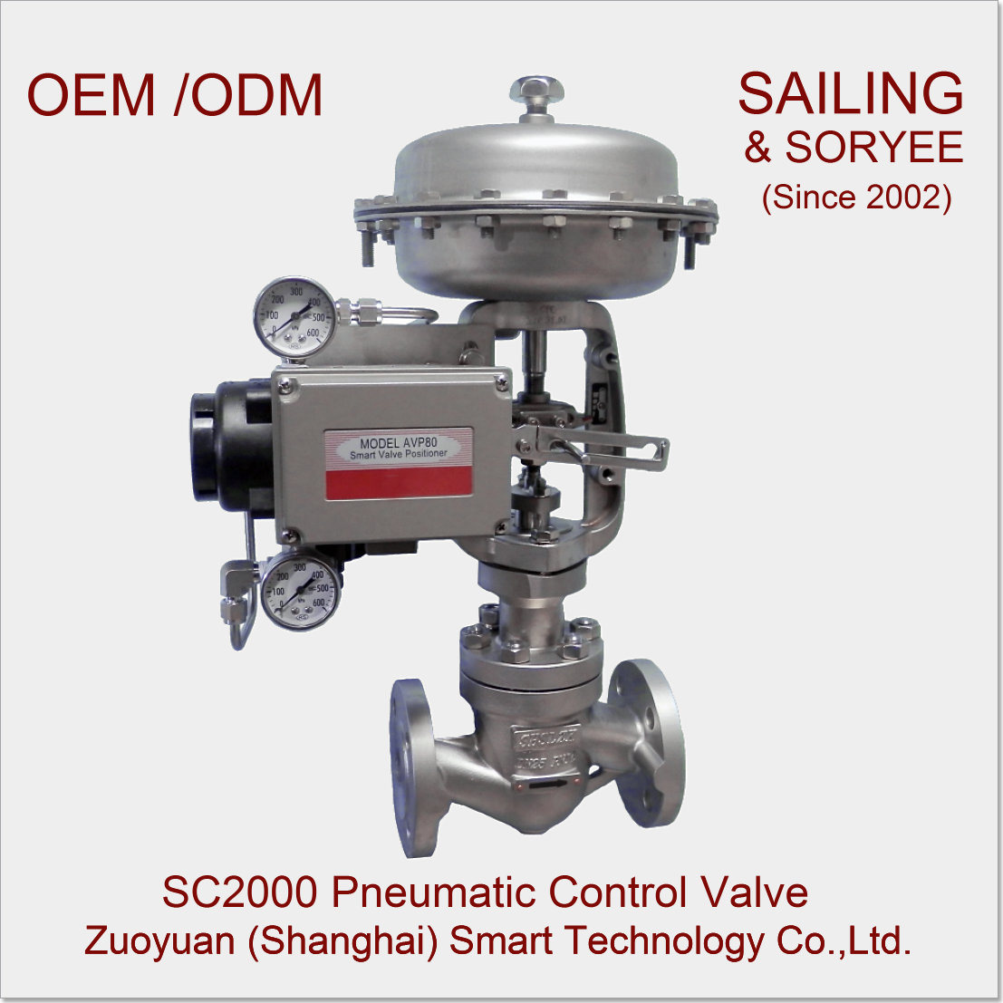 "1-1/2"" Sc2000 Pneumatic Globe or Cage Control Valve"