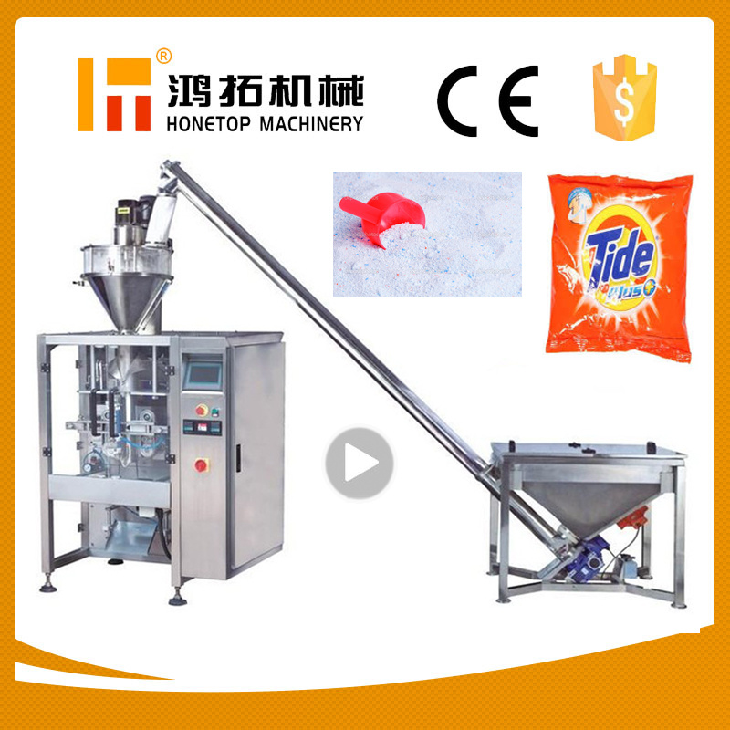 Full Automatic Detergent Packing Machine