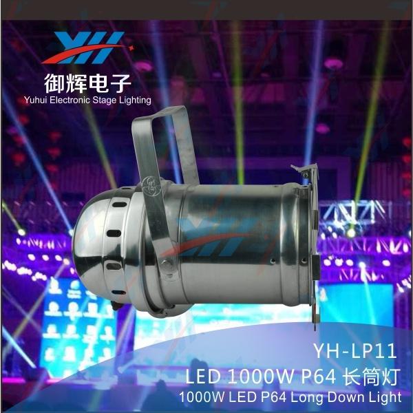 1000W Long Barrel Polished Aluminum Silver PAR 64 Bar Club Light