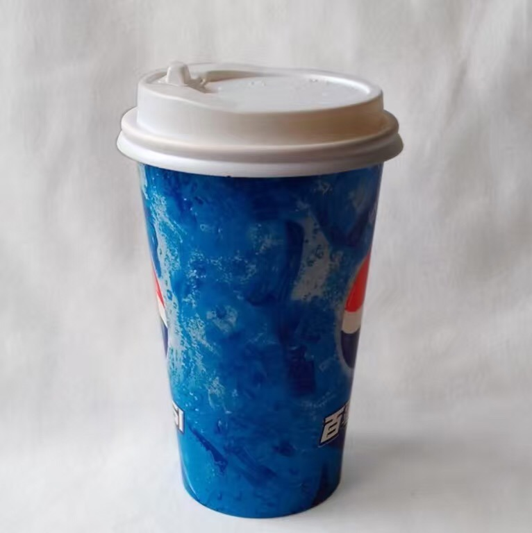 Disposable Paper Cup for Cold or Hot Drinks