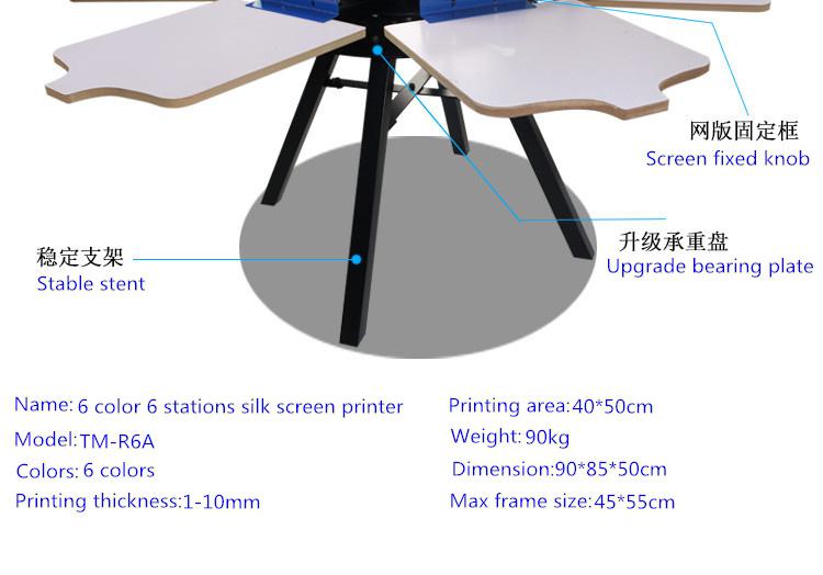 6 Color Manual Carousel T-Shirt Textile Screen Printing Machine (TM-R6a)