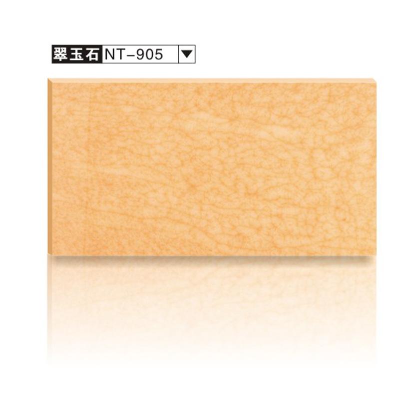 Decorative Plastic Panels : Wall panel plexiglass panels