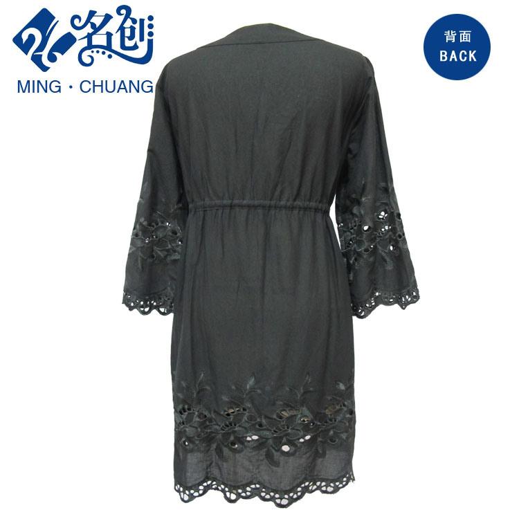 Fashion Ladies Lace Dress Black