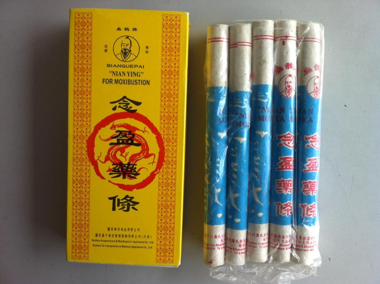 Nian Ying Medicated Moxa Roll 10 PCS/Box Bianque Brand
