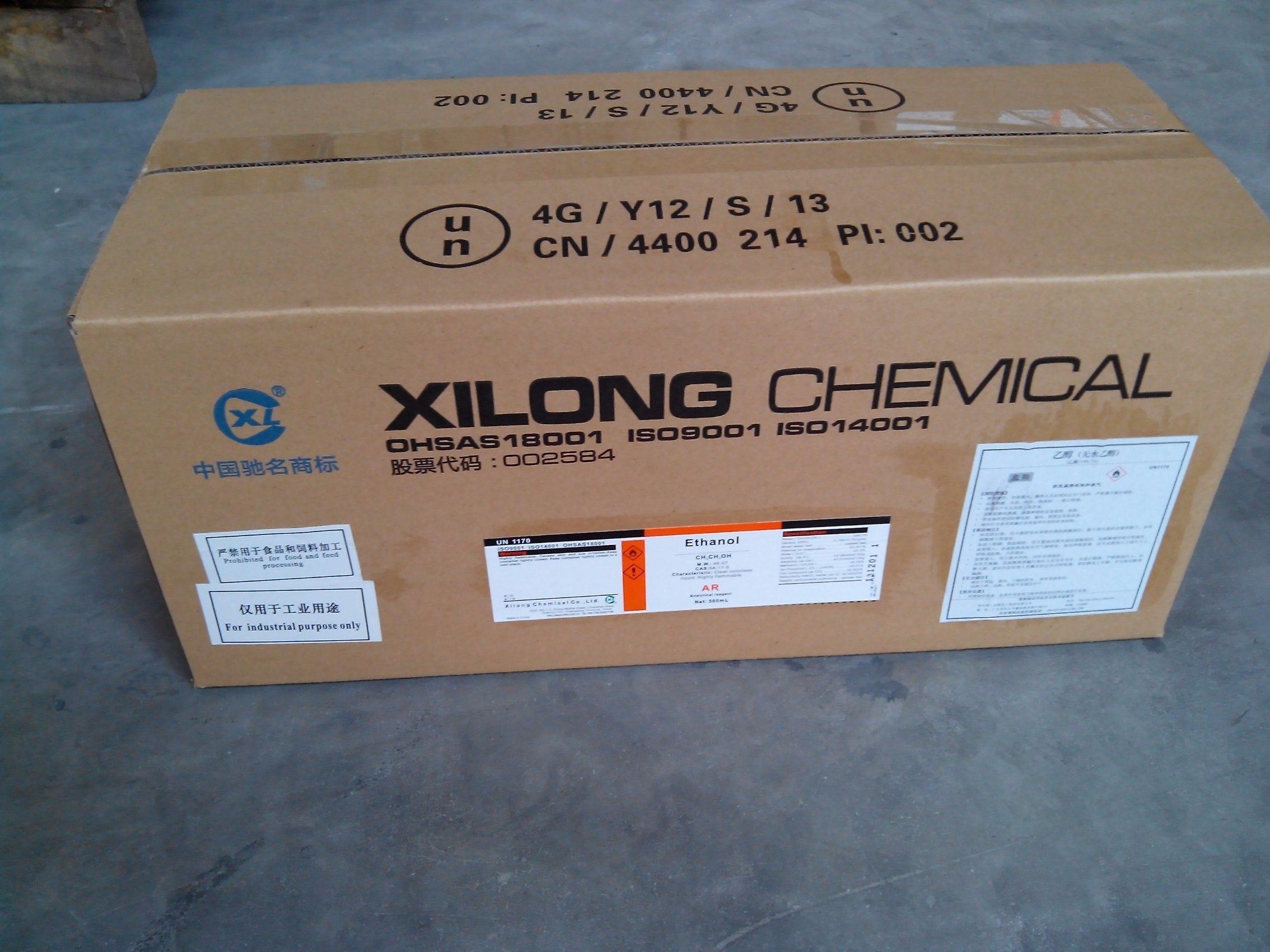 30% Ar Grade Hydrogen Peroxide Solution
