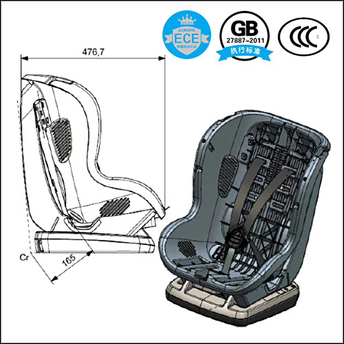 Hot Sell - Baby Safety Car Seat with ECE 048613 Certification