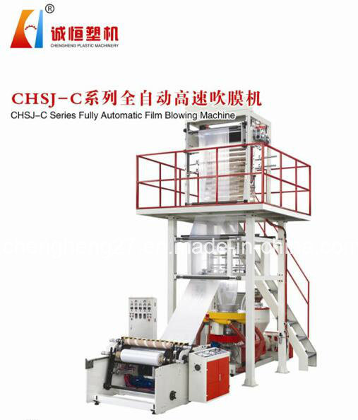 Hot Sales Fully Automatic Film Blowing Machine