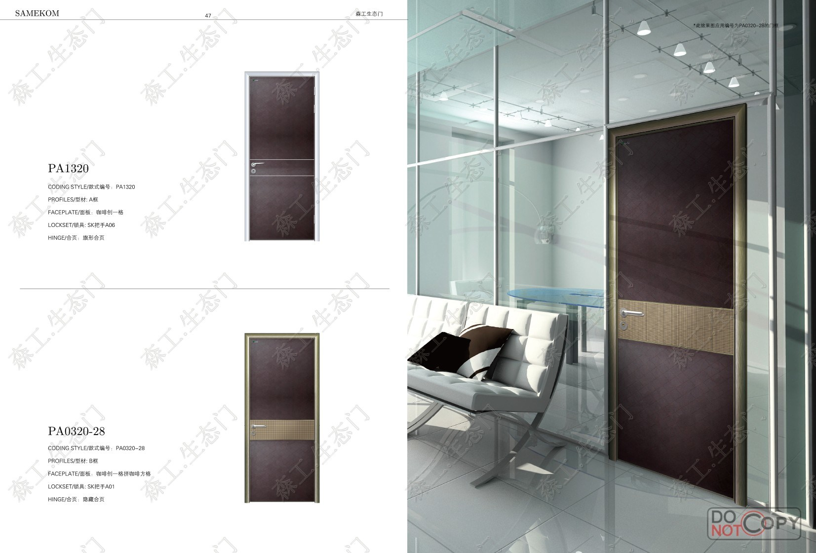 Modern Design Office Wooden Door