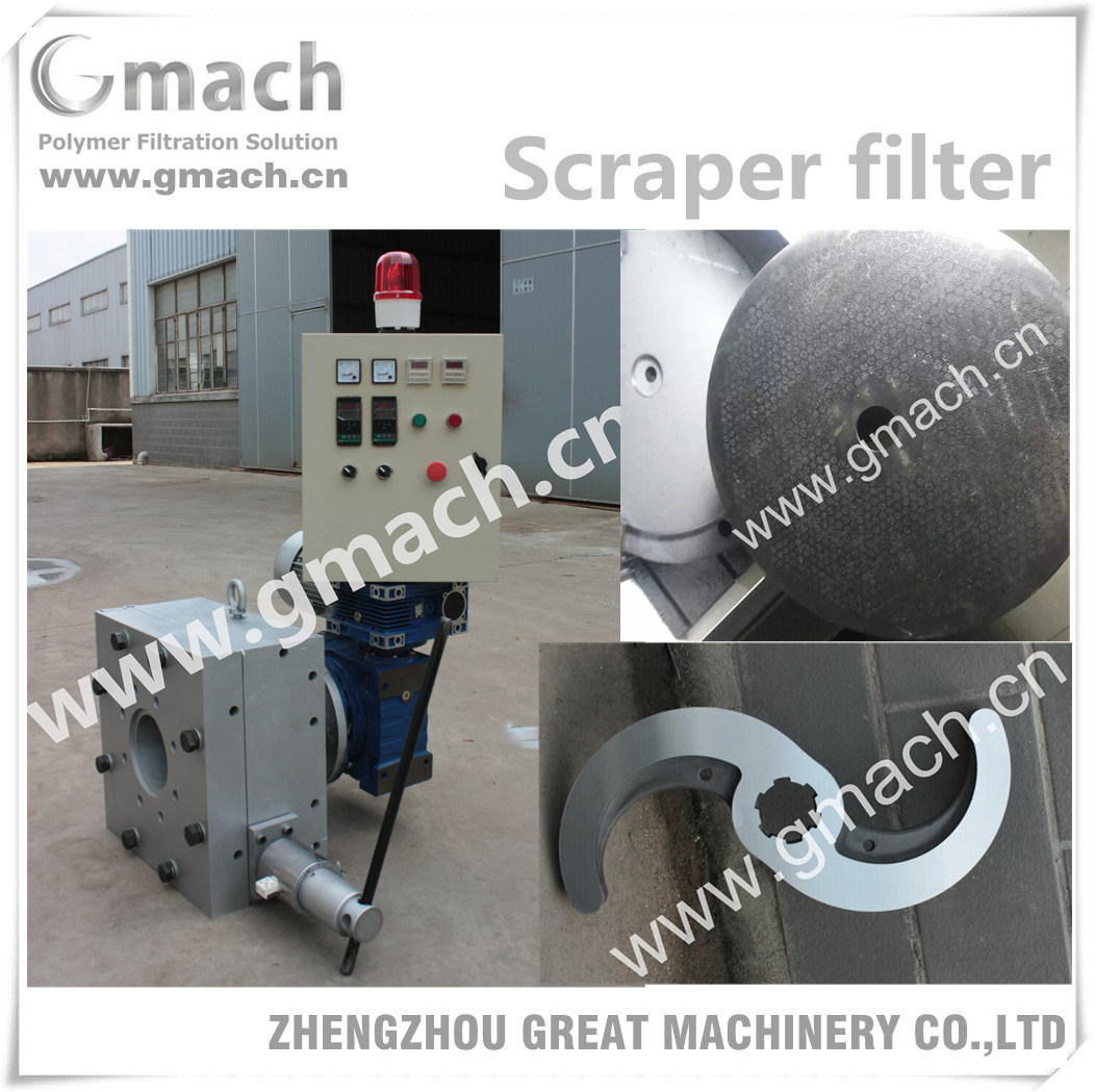 Scraper Type Melt Filter for Plastic Granules Making Machine