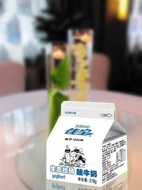 250ml 3 Layer Gable Top Carton for Milk