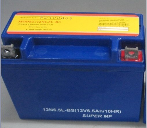 Yb9b-B 12V9ah Sealed Lead Acid Motorycycle Battery