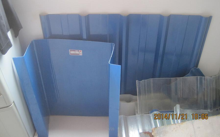 Corrugated Roofing Sheet, Fiberglass Roofing Tile, FRP Roofing Board