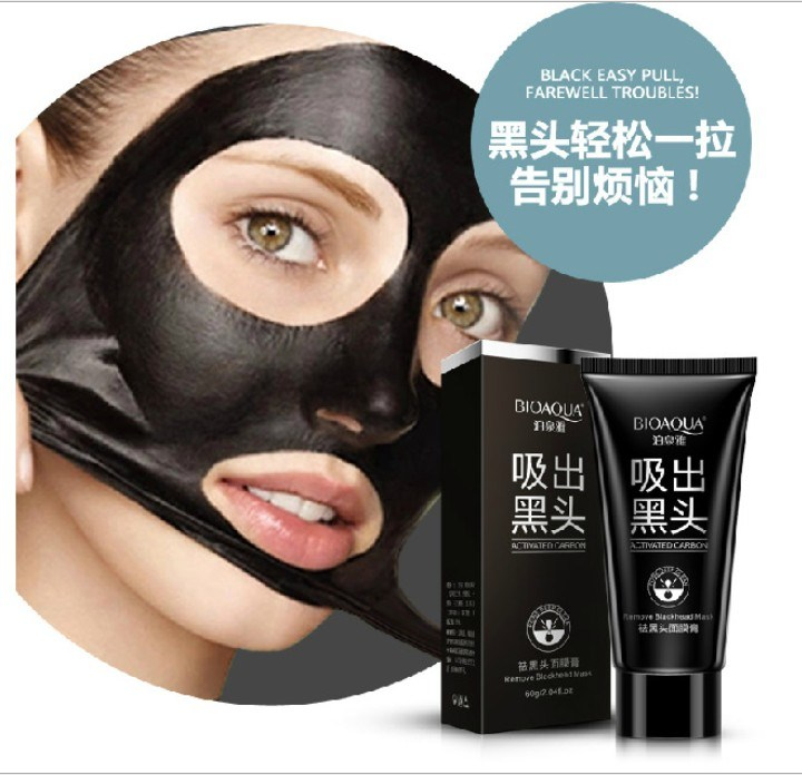 Bioaqua The Black Mask Cream Facial Mask Nose Blackhead Remover