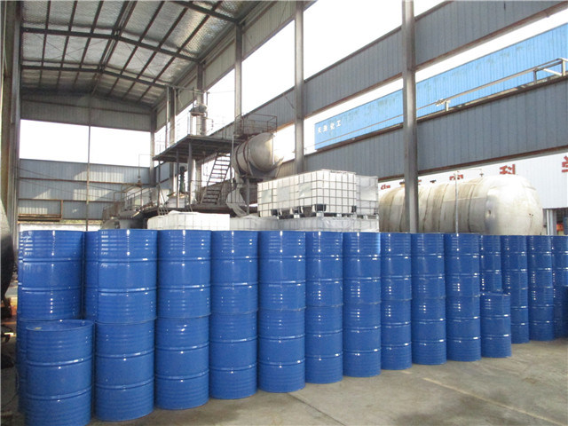 Propylene Glycol Dimethyl Ether (CAS#7778-85-0)