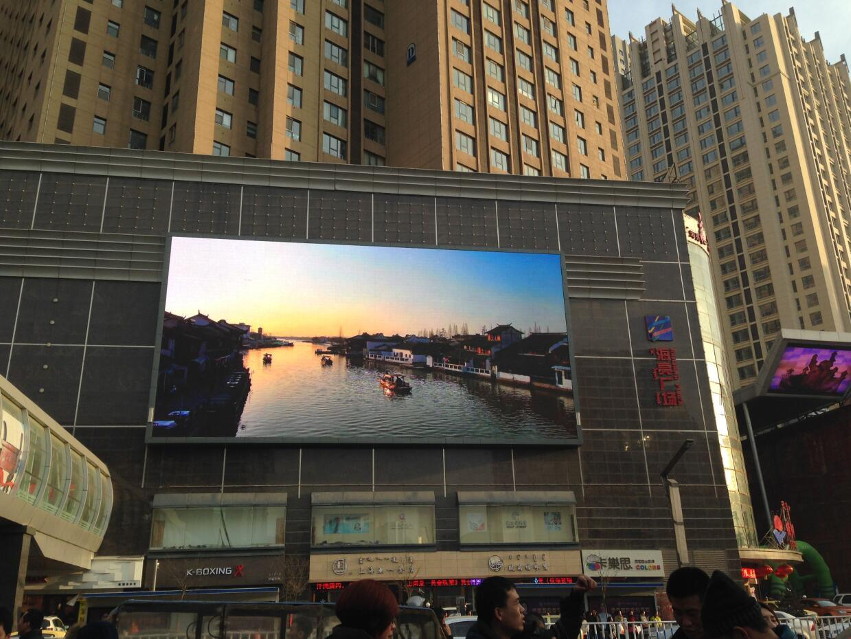 P10 Outdoor Full Color Fixed LED Display Screen for Advertising