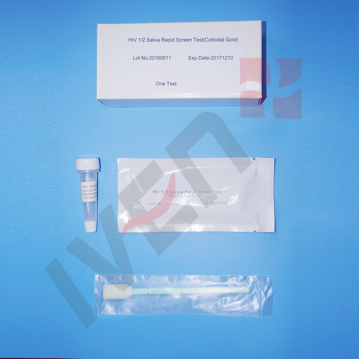 HIV Saliva One Step Test Kit