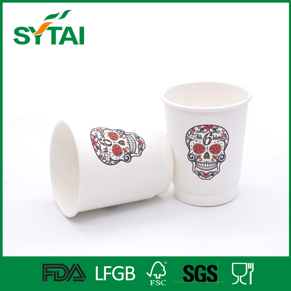 Take Away Coffee Paper Cup Disposable Custom Logo Double Wall Cup with Lid