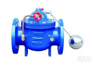 100X Remote Control Float Ball Valve