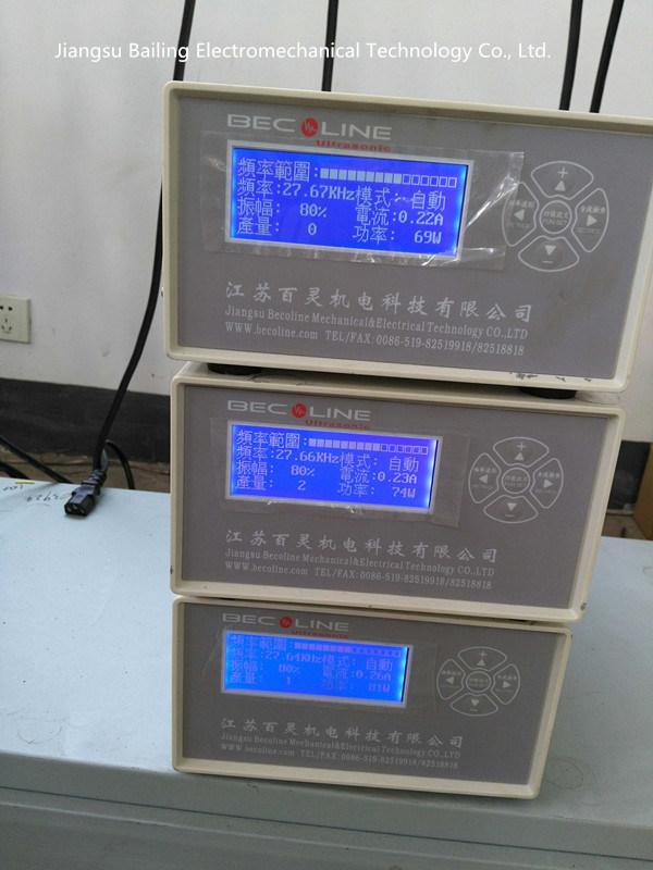 Ultrasonic Cutting Machine