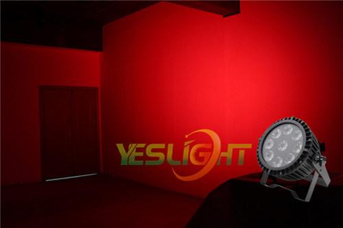 6in1 LED Flat PAR Light 19PCS*15W UV+RGBWA