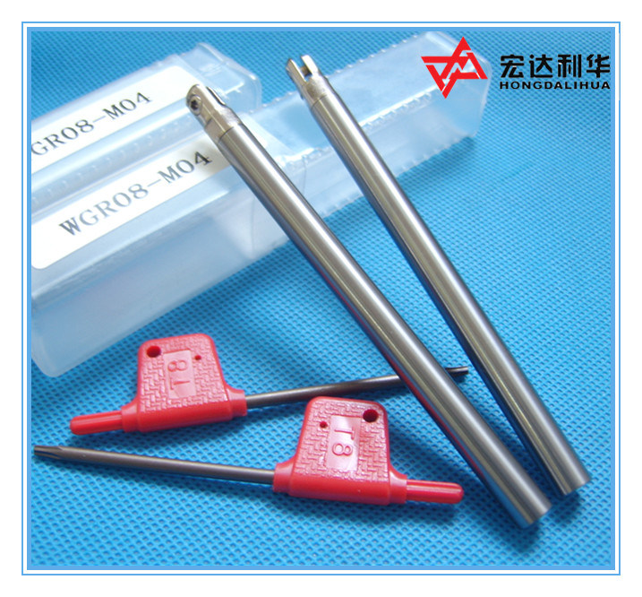 Solid Carbide Extension Tool Holder