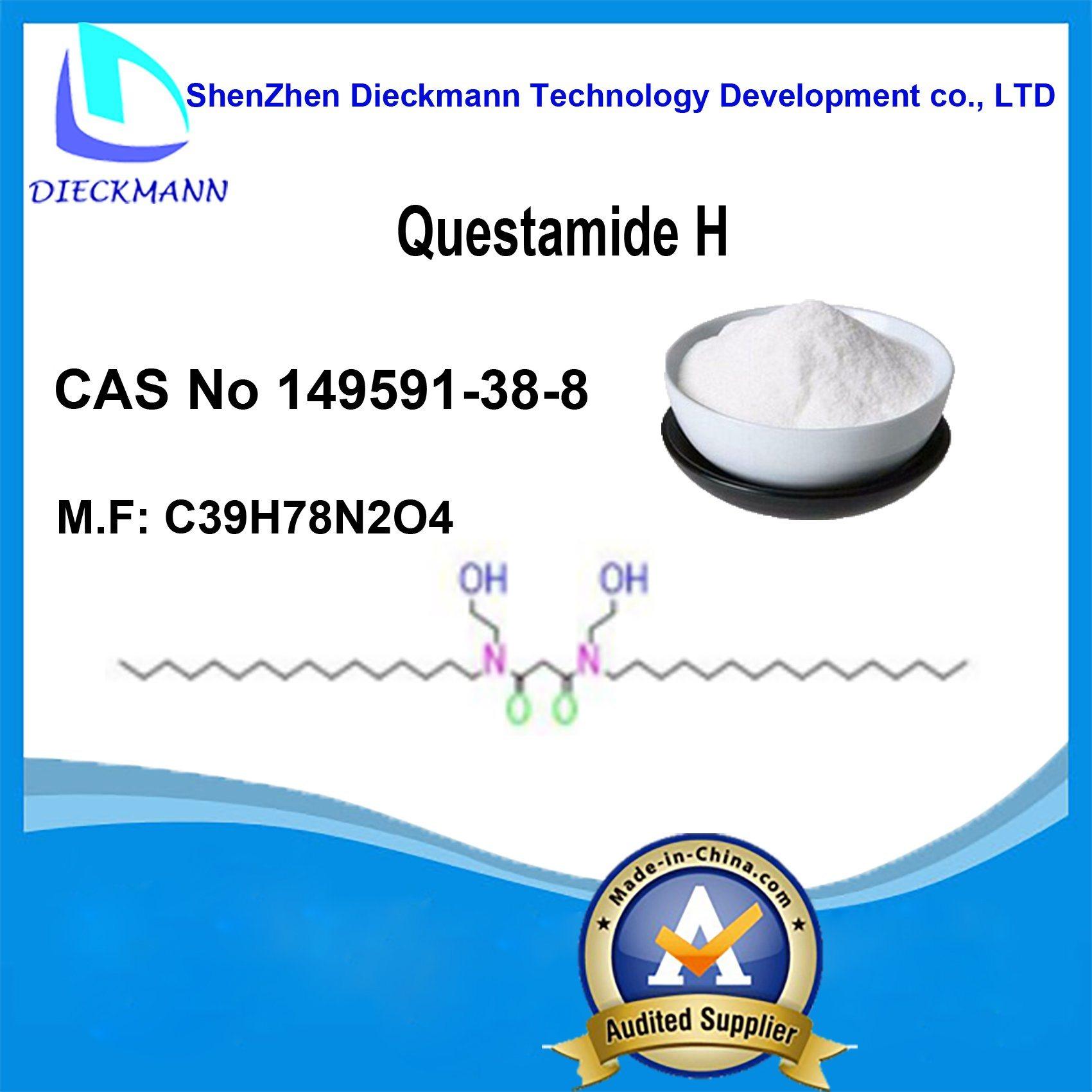 Bishydroxyethyl Biscetyl Malonamide CAS No 149591-38-8 for Cosmetic Moisturizer