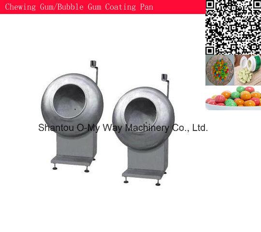 Ball Shape Bubble Gum Production Line Gum Ball Machine