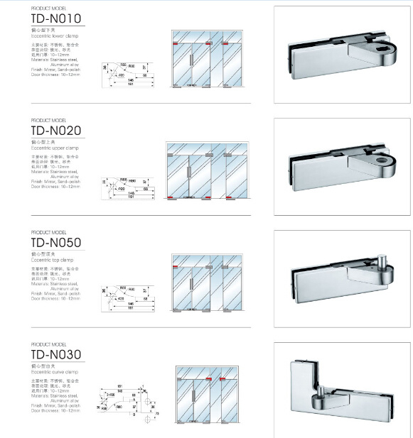 Stainless Steel Hinge Glass Accessories Patch Fitting N030