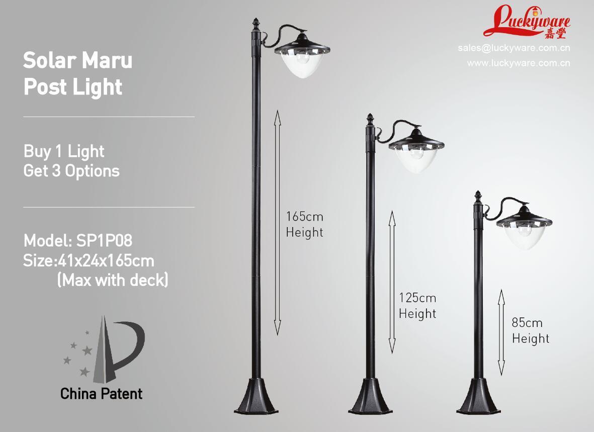 Solar Maru Post Light-Sp1p08