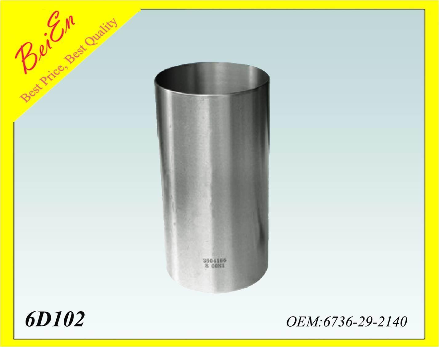 Cylinder Liner for Excavator Engine 6D102 Part Number: 6736-29-2140