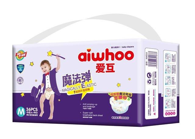 Magic Stick Nappy Change Diaper (AW010)