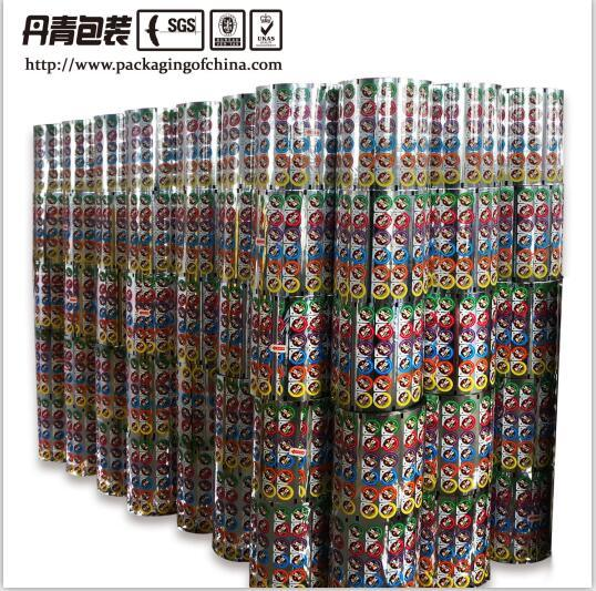 Chaoan Danqing Flexible Packaging, Plastic Packaging Film for Automatic Packing