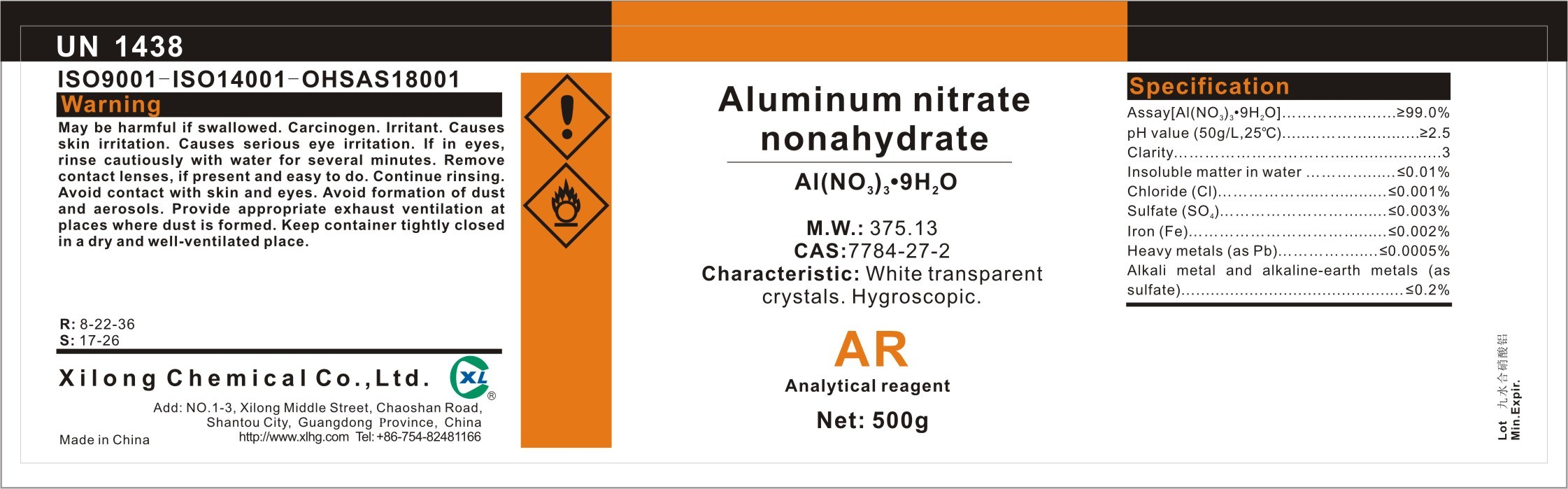 Aluminum Nitrate Nonahydrate Al (NO3) 3.9H2O Analytical Grade