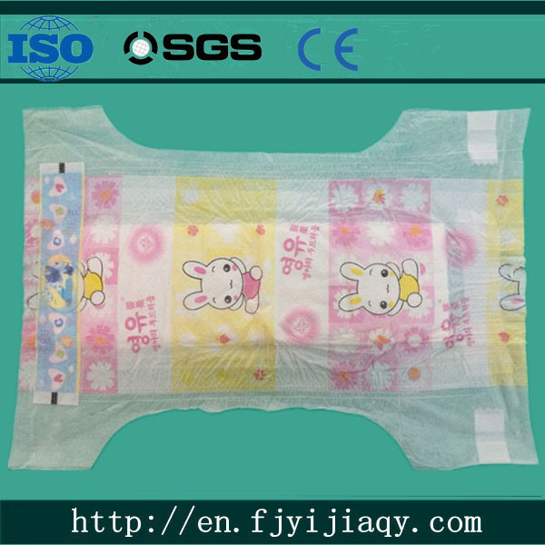 2017 Hot Selling Ultra Thin Good Quality Sleepy Wholesale Disposable Baby Diaper (Manufacturer)