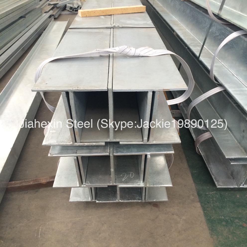 Prime Galvanized T Beam /T Lintel (G300, G350)