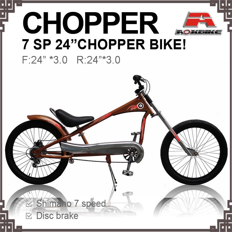 24 Inch 7 Speed Disc Brake Longer Beach Chopper Bicycle (AOS-2424S-1)