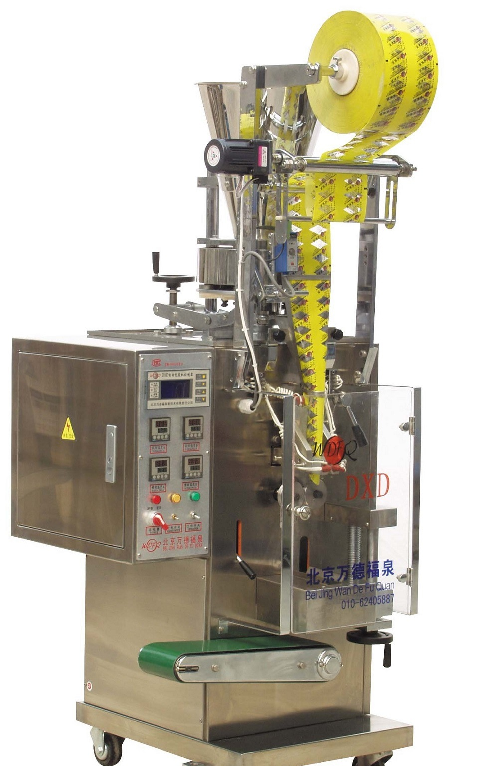 Dxdp Sachet Packing Machine for Tablet