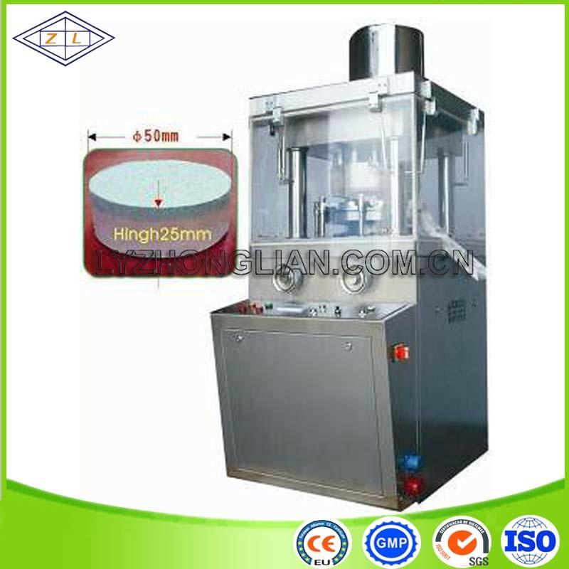 ZP11/ZP18 Rotary Tablet Press Machine