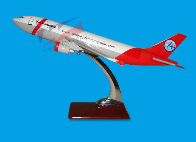 Plane Model (A320)