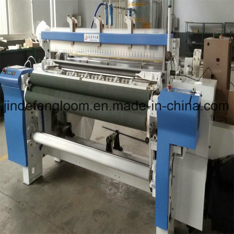 Dobby Shedding Weaving Loom Waterjet & Airjet Textile Machine