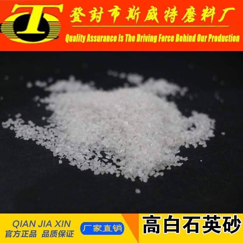 High Pure 20*40 Mesh Silica Sand for Water Filtration with Favorable Price